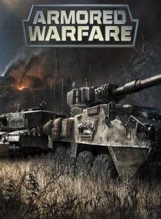 Новая игра про танки: Armored Warfare