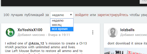 пользовательские миссии war thunder для танков